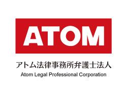 刑事事件の弁護士費用を無料相談|アトム弁護士法人