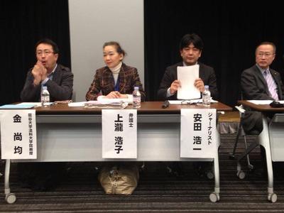 【ヘイトスピーチ】上瀧浩子弁護士「日本国内で被支配的地位のマイノリティが日本人は誰でも殺せ!日本人女性をレイプしろ!と発言しても差別にはならない」 : Revival Japan 日本復活を叫ぶ