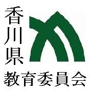 わいせつの県立高教諭に停職処分、香川 元生徒の女性自殺
