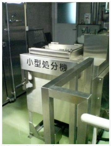 熊本市動物愛護センターが殺処分ゼロを目指しペットの殺処分そのものを持ち込み主に見届けさせる取り組み