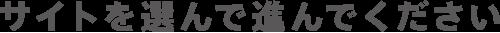 ADHD(注意欠陥・多動性障害)情報サイト|総合トップ(スマートフォンサイト)
