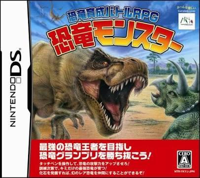 恐竜好きな人、集合~!!