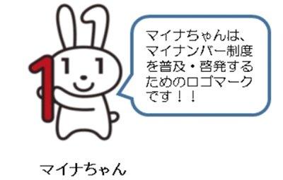 【ヤバ過ぎ】韓国版マイナンバーは「どこで何を買ったのか」「いつどこに行ったのか」まで監視しているぞ! : はちま起稿