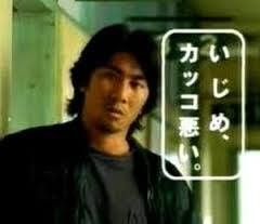 澤穂希さん、壮絶いじめ受けていた!