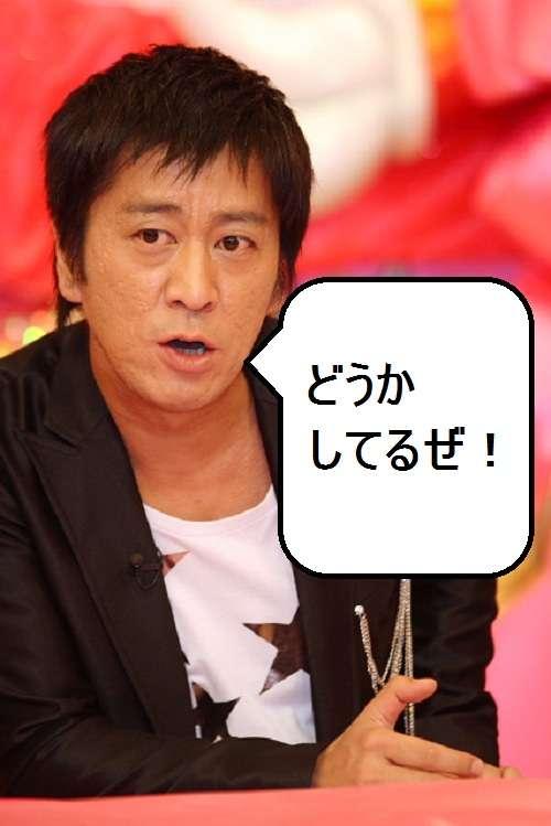 「15万円貸して」→「女の子の裸の画像を送れば相談に乗る」父親に小学生の娘とわいせつ行為をさせた男逮捕