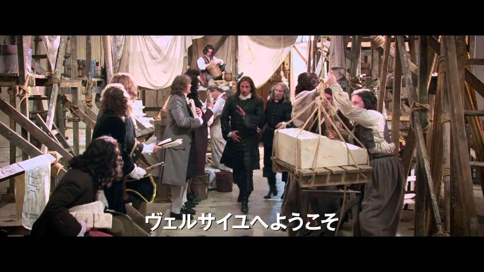 『ヴェルサイユの宮廷庭師』予告編 - YouTube