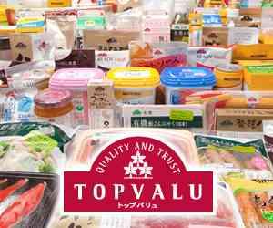 コンビニ・大手スーパー商品も…廃棄食品、横流し続々