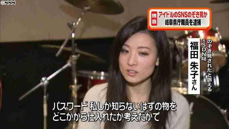 アイドルのSNSのぞき見か 県庁職員逮捕(日本テレビ系(NNN)) - Yahoo!ニュース