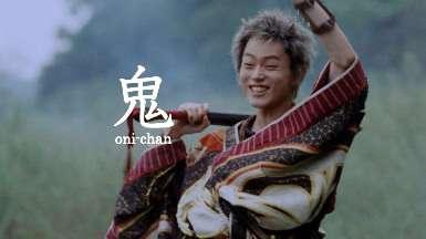 auの三太郎シリーズ好きな人!