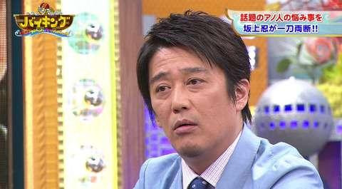 博多華丸、福岡でストレス発散!? 坂上忍に怒られ後輩芸人にブチギレ