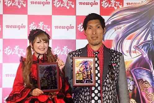 矢口真里と篠原信一が常識を超えた言動で『ベスト傾奇ニスト2015』受賞!