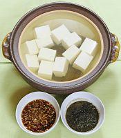 湯豆腐 70度でふんわり