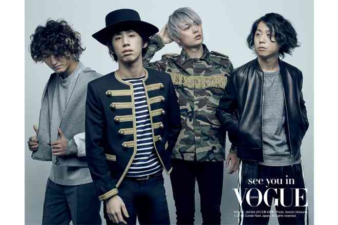 ONE OK ROCK・Taka、紅白卒業の父・森進一との2ショット公開「おとうさん!」