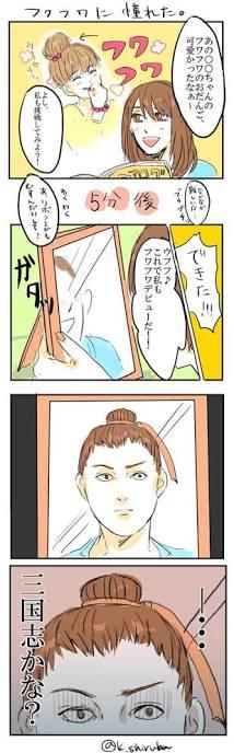 不器用さんのヘアアレンジ