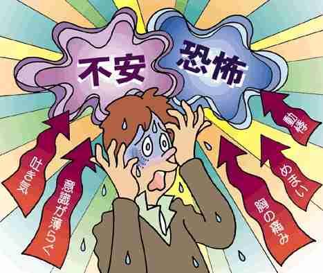 パニック障害とバスガス爆発      : ココ岡山