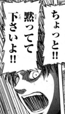 SMAP解散騒動に和田アキ子「なぜ会見しないのか」「報道されたくなかったら、本人たちがしゃべればいい」