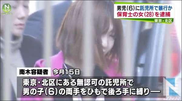 「両手を紐で縛る」「口や目に粘着テープを貼っていきなり剥がす」託児所で6歳男児を暴行か、保育士の女逮捕
