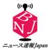 """ニュース速報Japan on Twitter: """"【 訂正 】https://t.co/aPplN9ygN3先ほどの野々村竜太郎被告のツイートに関して、正しくは「野々村元県議は頭をスキンヘッドにしており」の誤りです。お詫びして訂正申し上げます https://t.co/hzhWZ8F1aM"""""""