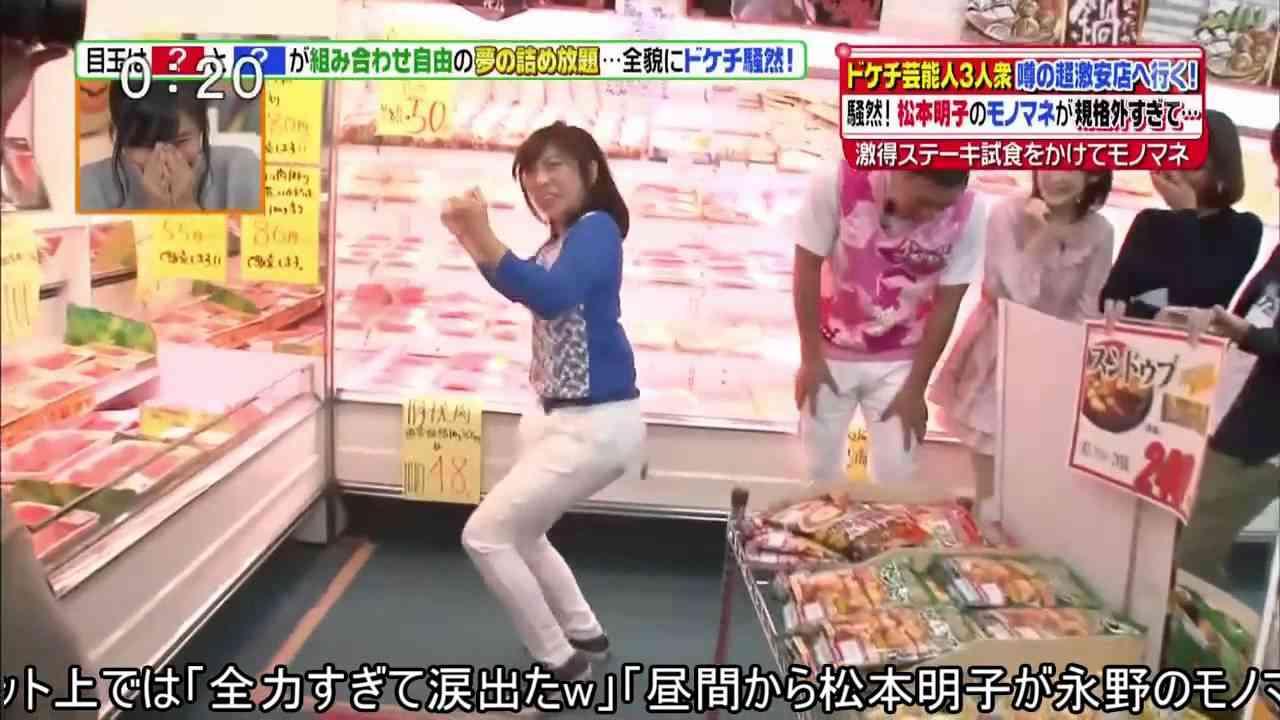松本明子が永野の「ラッセンネタ」全力披露に面白すぎてネットで話題に 「笑いすぎて呼吸困難に」「最高かよ!」 - YouTube