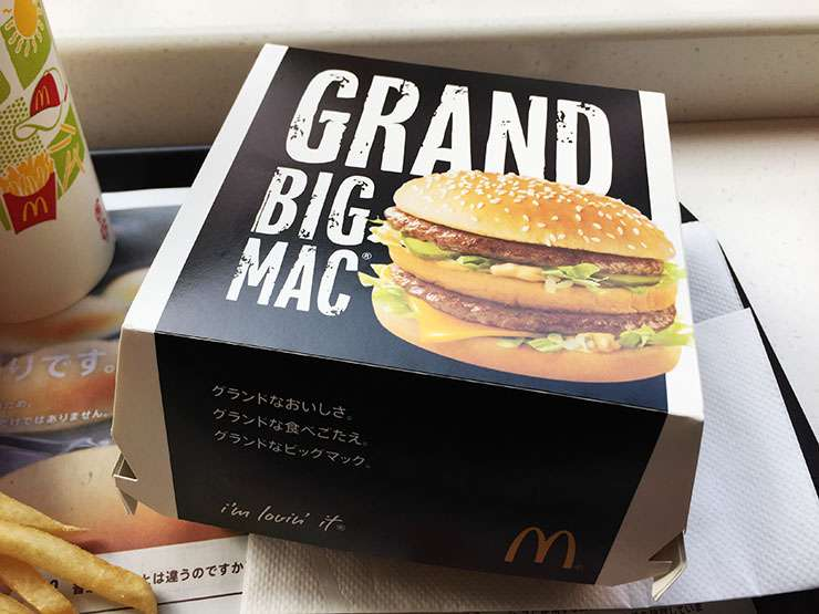 【衝撃】マクドナルドが社運を賭けた新商品「グランドビッグマック」が話題 / 価格520円の贅沢バーガー   バズプラスニュース Buzz+