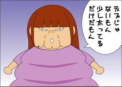 AKB48峯岸みなみ出演のライザップCM、好感度ランキング5位に!そして、続編公開!