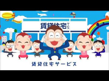 【定期トピ】イラッとくるCM