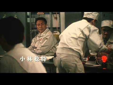 学校Ⅲ(予告) - YouTube
