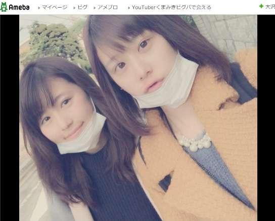 有村架純の姉・新井ゆうこ、姉妹2ショット初公開!