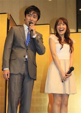 【下ネタ注意】嫁 大沢あかねにTENGAが見つかった劇団ひとりがついた嘘ww