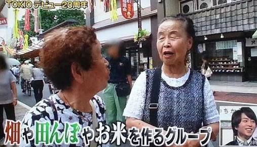 「楽器よりも寸胴だ!」農業のプロ、TOKIOの名言一覧が面白すぎる!