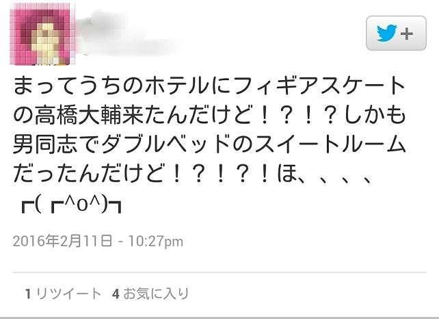 【バカッター】「高橋大輔が男同士でスイート」従業員の暴露ツイートが拡散か