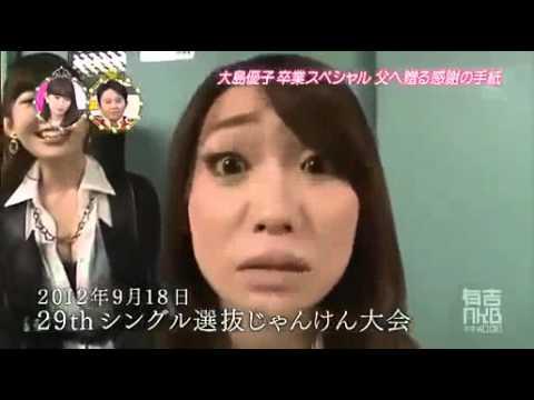 """キンタロー。がブサイク芸人の""""SBK48""""旗揚げ"""