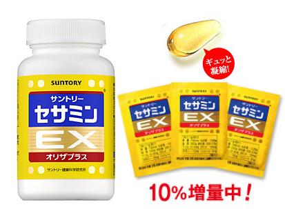 安倍首相、昭恵夫人にペット用サプリを飲ませてた…ペットフードへの軽減税率適用めぐり応酬