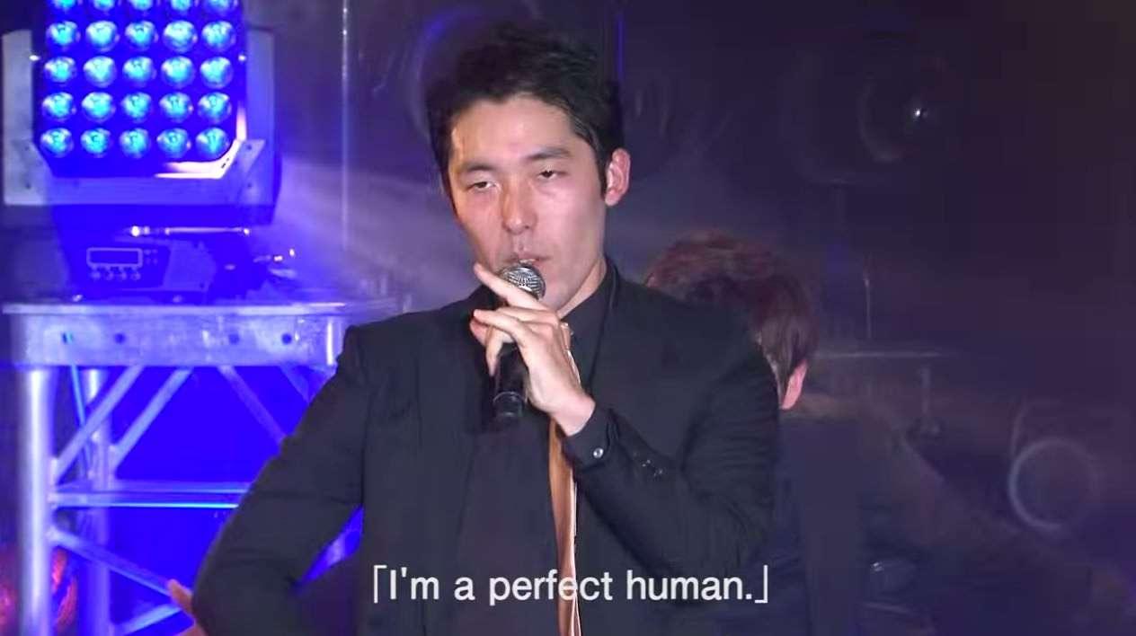 オリエンタルラジオ、新ネタでついにMステ出演へ 「PERFECT HUMAN最高」とファン歓喜
