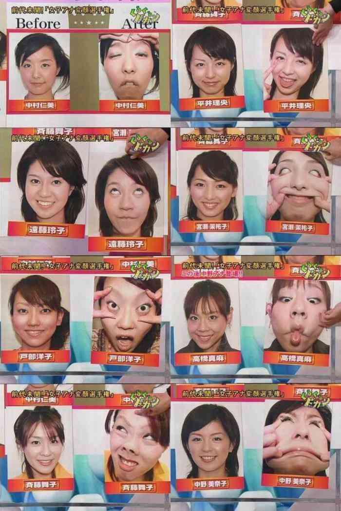 有名人の変顔画像を貼るトピ