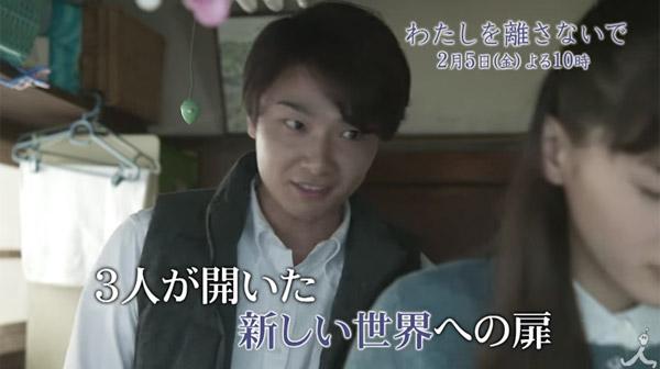 ミュージカル界のプリンス・井上芳雄が『わたしを離さないで』に出演し話題に 「キーパーソンになりそう」 - AOLニュース