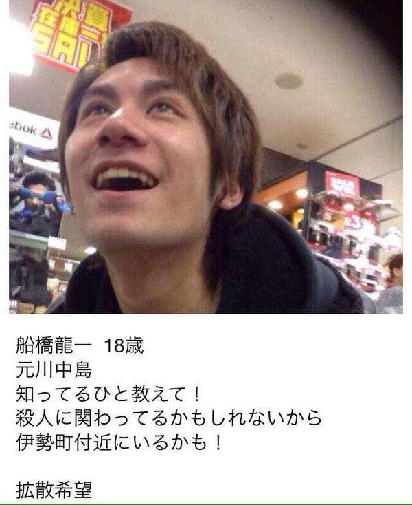 川崎・中1殺害裁判員裁判、19歳リーダー格には死刑もあり得る