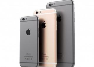 小さいiPhoneは3月15日発表で3月下旬発売か、価格は5〜6万円  - MdN Design Interactive - デザインとグラフィックの総合情報サイト