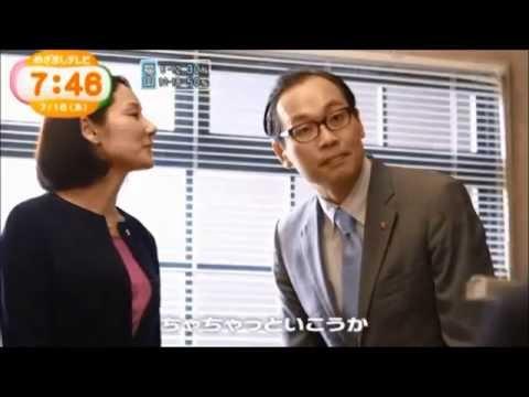 フジテレビ「MUSIC FAIR」新司会に仲間由紀恵&軽部真一アナ