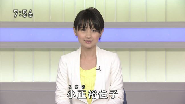 小正裕佳子の画像 p1_19