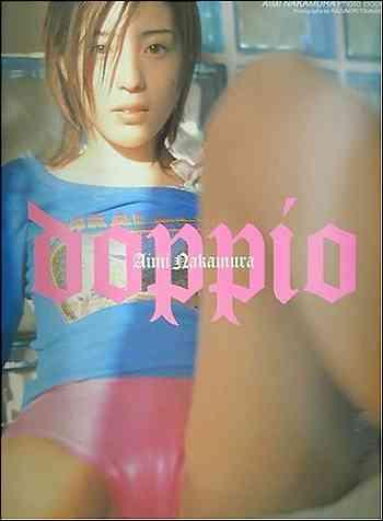 GTOに出演していた中村愛美が「復活ヌード」披露も…再浮上は困難?