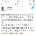 Kis-My-Ft2の北山宏光と小林夏子に熱愛疑惑!→小池徹平に飛び火する事案が発生w