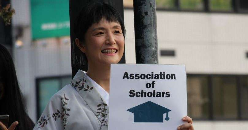 京都大学の教授が給与明細を公開。衝撃の年収が明らかに! | netgeek