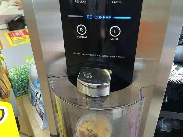 セブンコーヒー、RカップでLサイズ淹れても溢れないと話題に 面白ニュース 秒刊SUNDAY