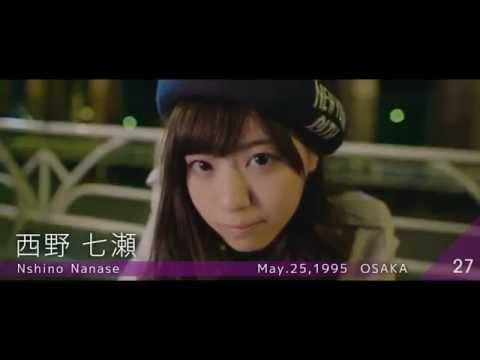 乃木坂46members ~Happy 3rd Birthday~ - YouTube