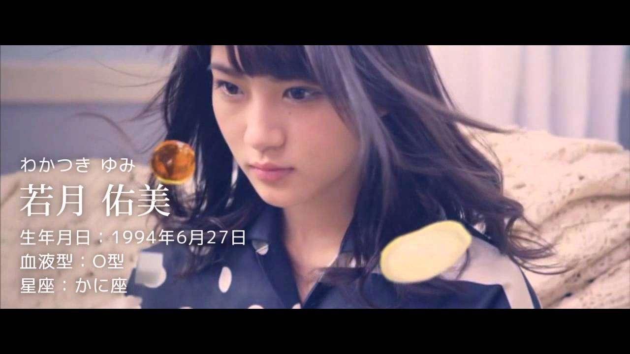 乃木坂46 New Members 1+2 - YouTube