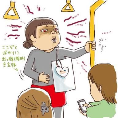 優先席でなくても、妊婦さんには席を譲らないといけ... 優先席でなくても、妊婦さんには席を譲らな
