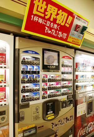 コンビニコーヒー「Rサイズ」を買ってマシンの「L」ボタン押す…これって犯罪?