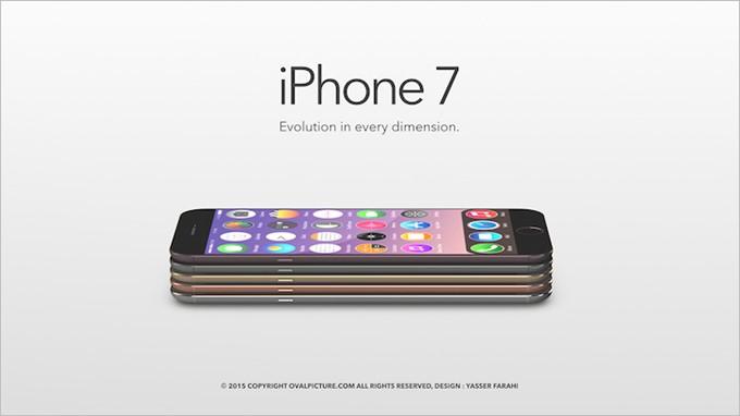 iPhone7はイヤホンジャックを廃止してまで薄く軽くしたいらしい