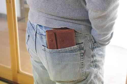 万引きGメンが勤務中に…客のかばんから財布を窃盗容疑で逮捕